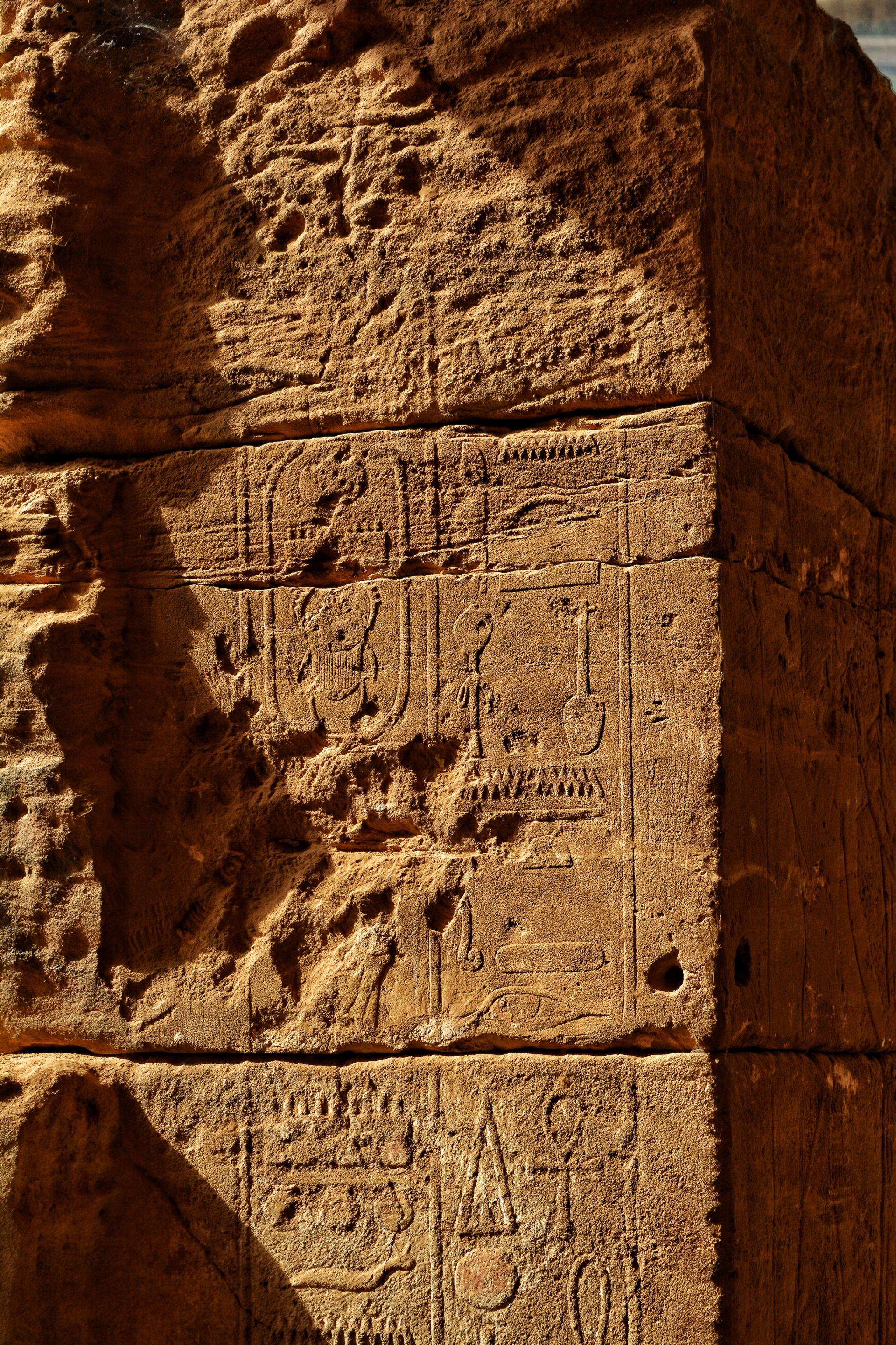 Hieroglyphics, Sudan Museum, Khartoum