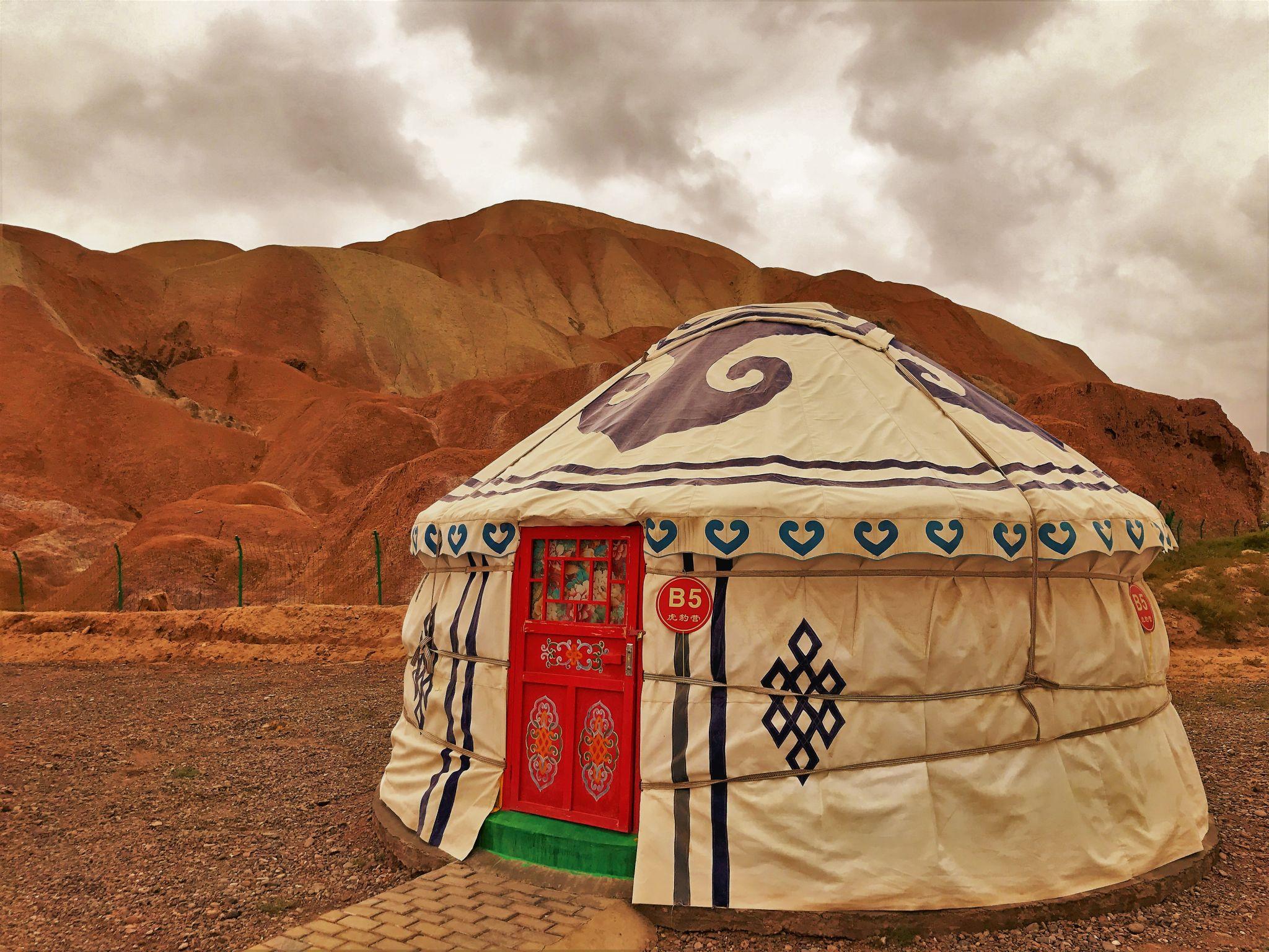 Zhangye Danxia Yurts